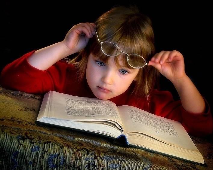 дети и книга