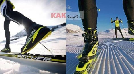 Как выбрать лыжи для активного физкультурника?